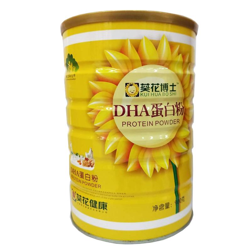 DHA蛋白粉