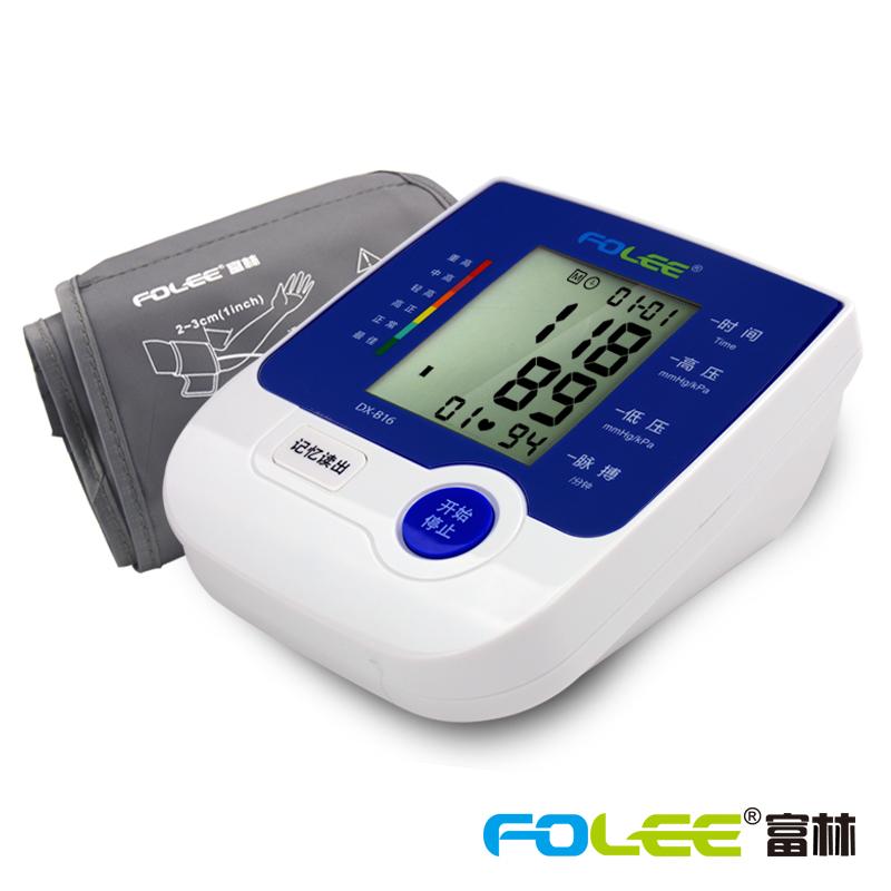 富林 上臂式电子血压计