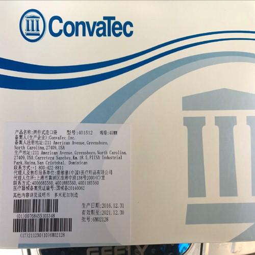 美国原装正品 施贵宝康维德 两件式造口袋 透明耐用401512 ,45mm