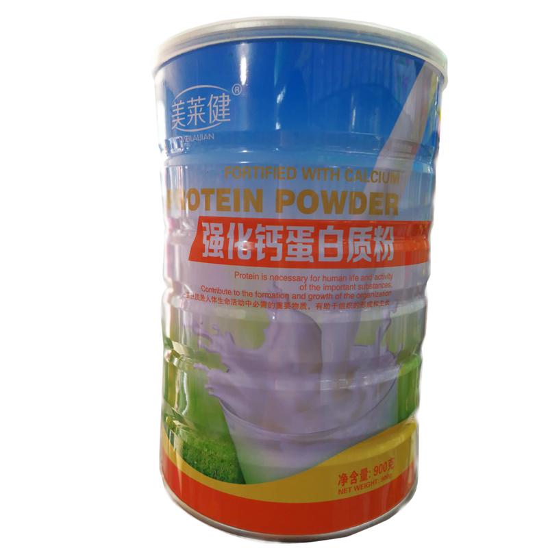 强化钙蛋白质粉(蓝罐)