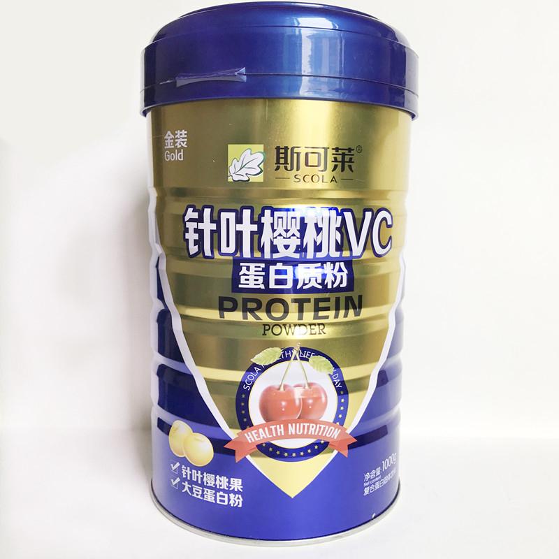 针叶樱桃VC蛋白质粉