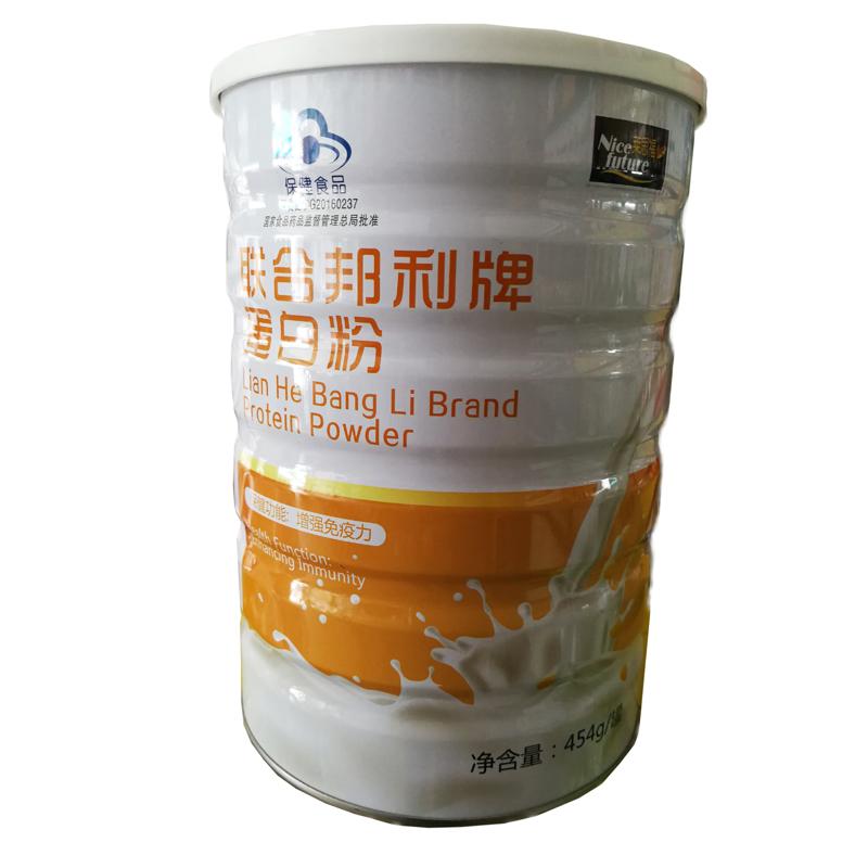 莱思福 联合邦利牌蛋白粉