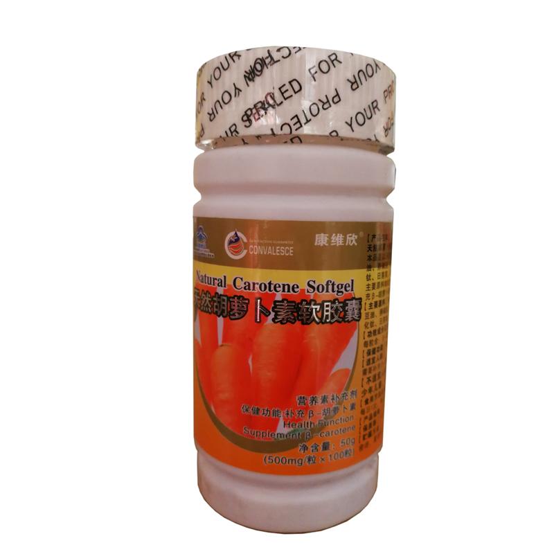 康维欣 天然胡萝卜素软胶囊