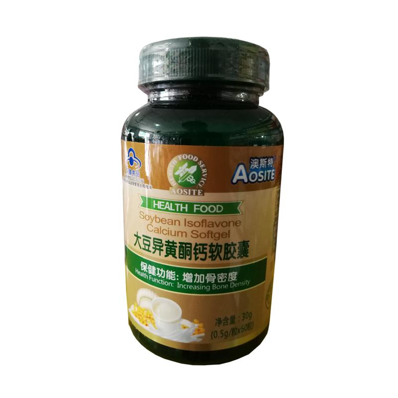澳斯特 大豆異黃酮鈣軟膠囊