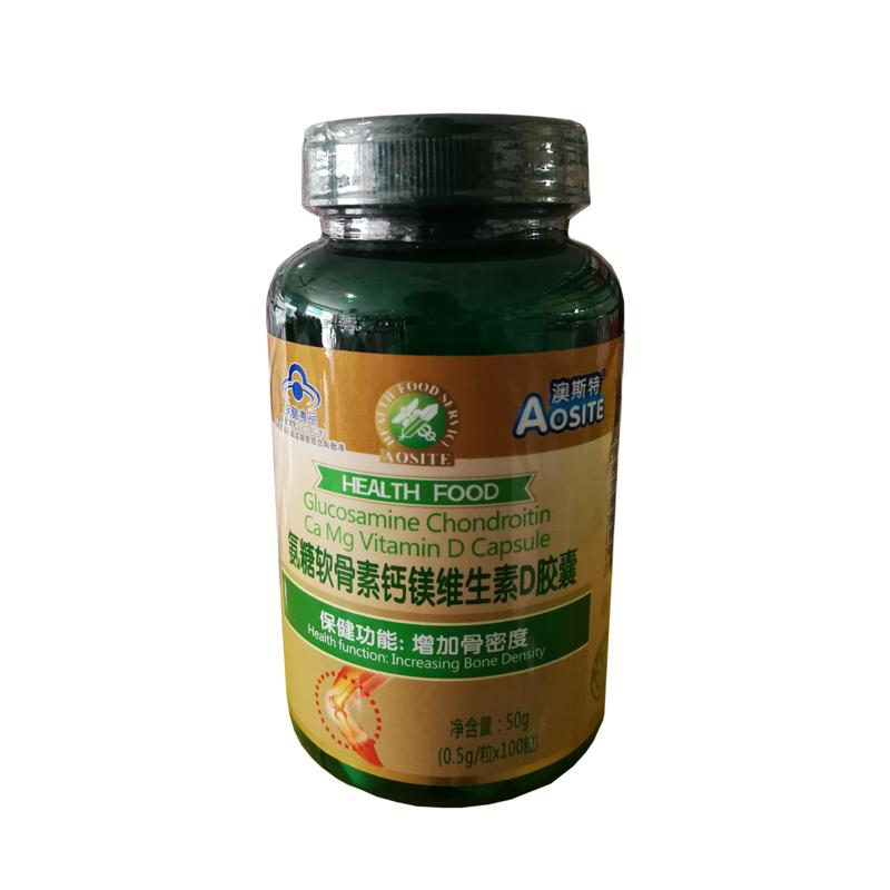 澳斯特 氨糖軟骨素鈣鎂維生素D膠囊