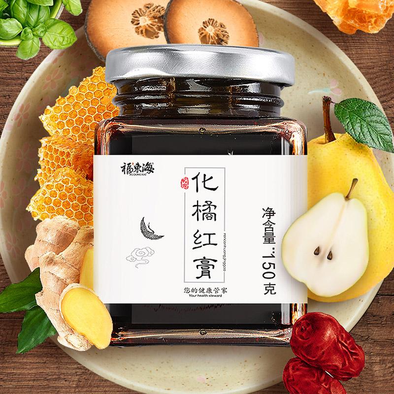 福東海(hai) 化橘紅(hong)膏 150克瓶裝