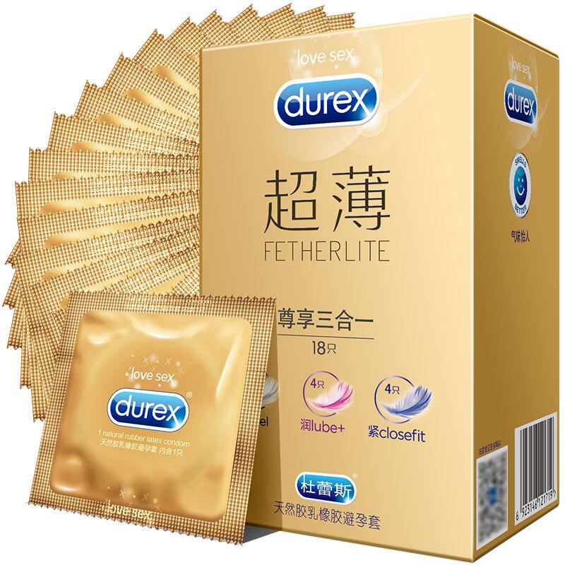 超薄尊享三合一避孕套