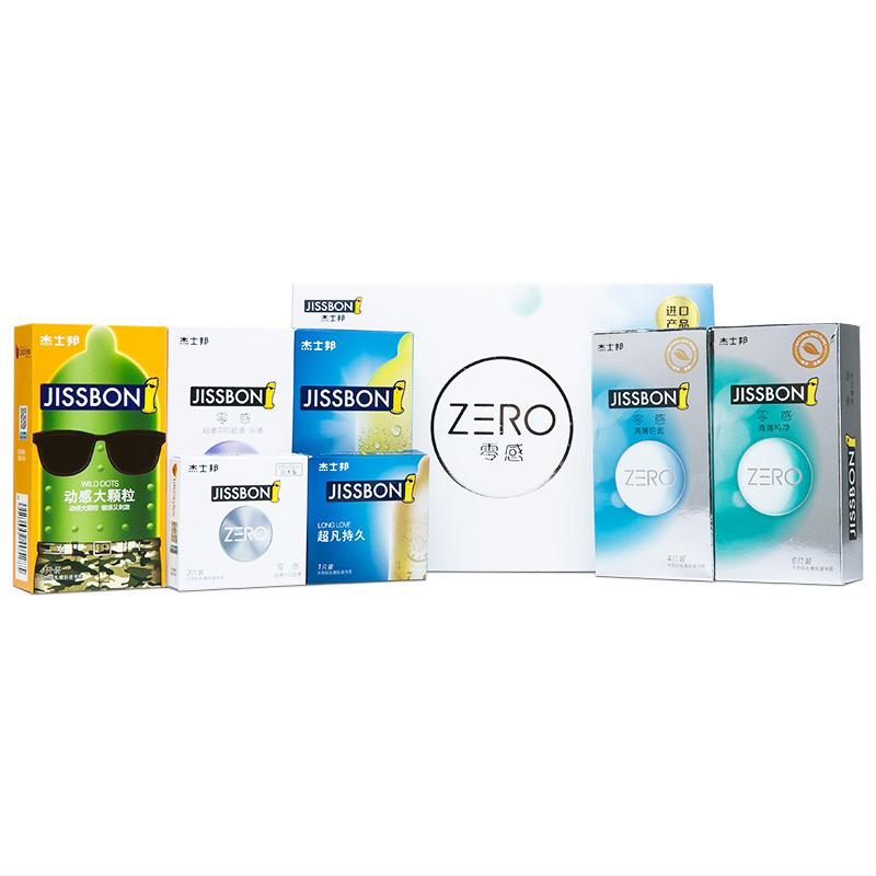 ZERO零感.薄禮盒避孕套