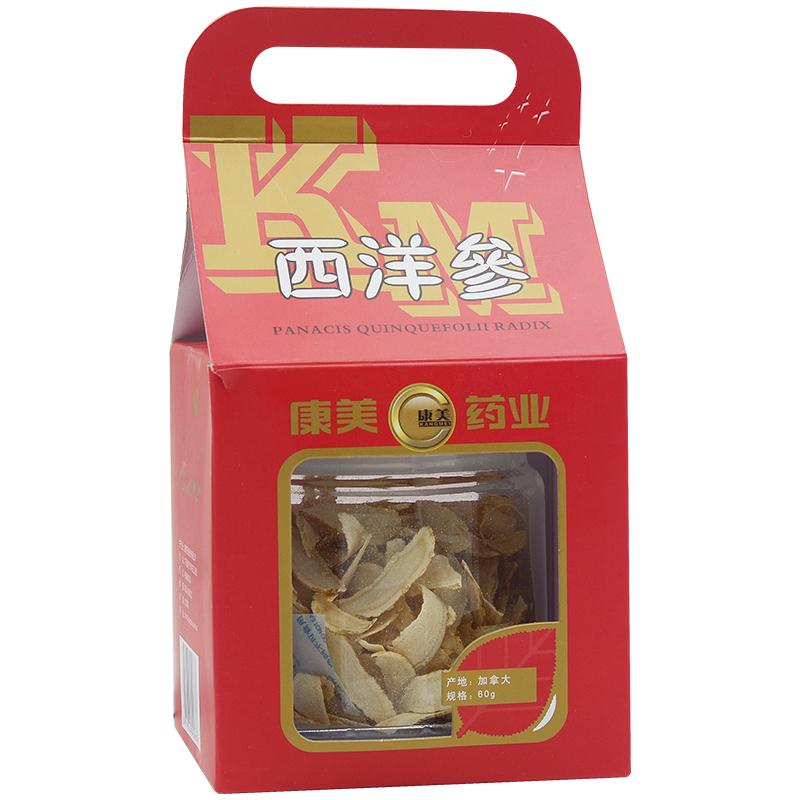 西洋参(红盒)