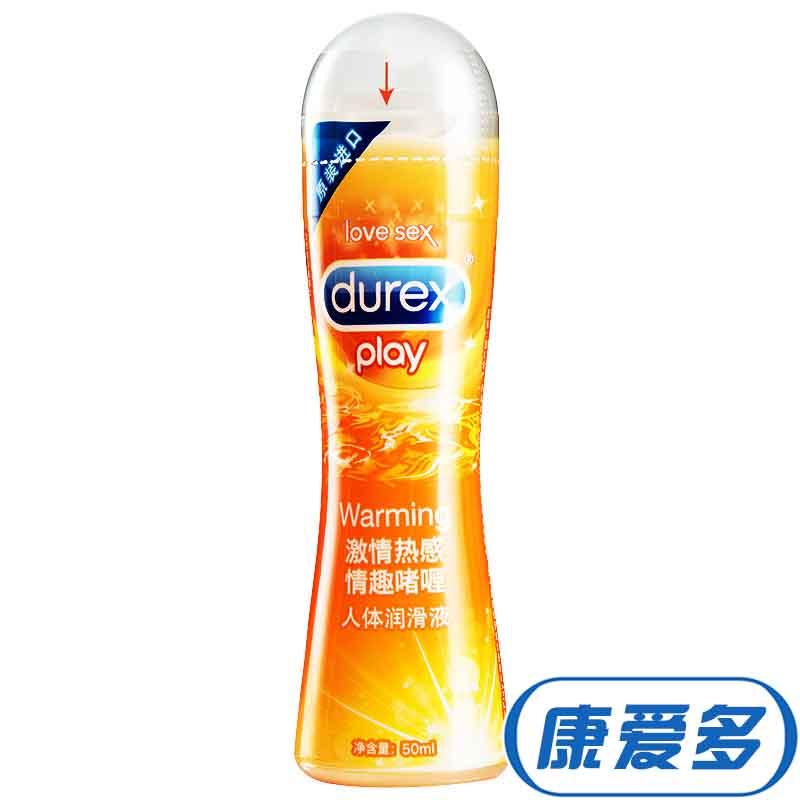 激情熱感情趣啫喱人體潤滑液
