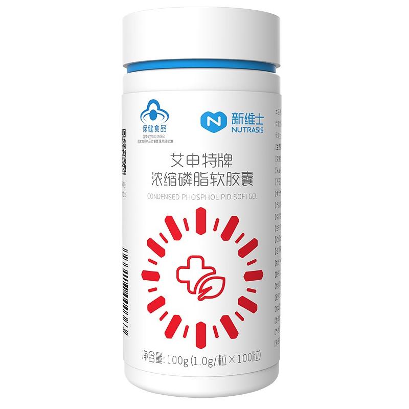 艾申特牌濃縮磷脂軟膠囊