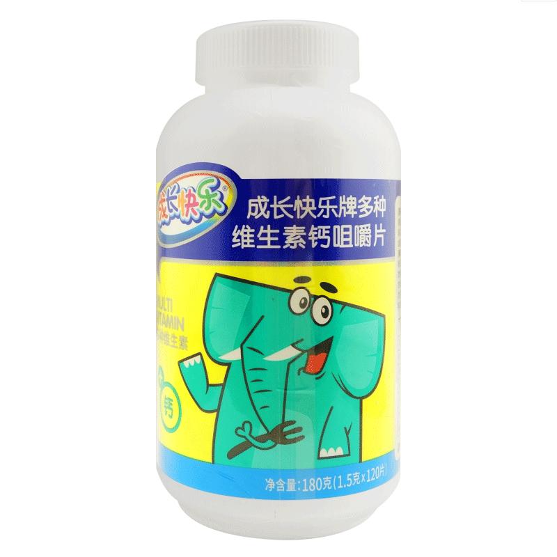 成长快乐牌多种维生素钙咀嚼片