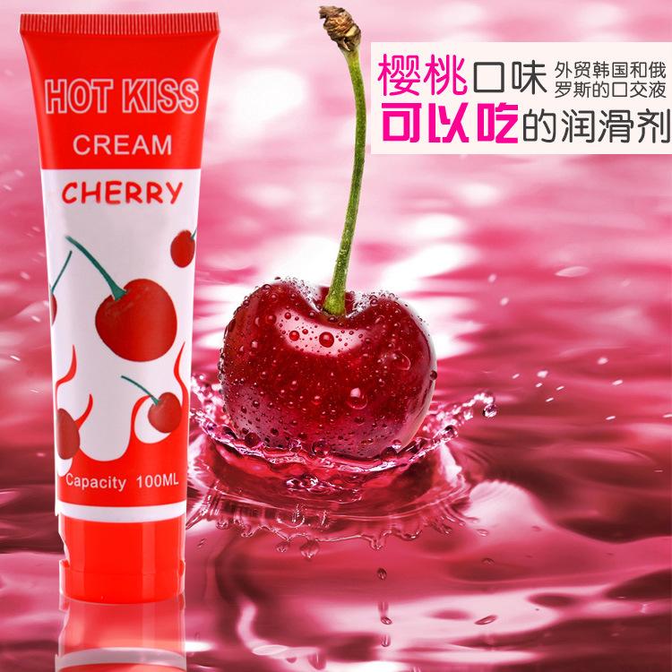 HOT KISS櫻桃味潤滑液油
