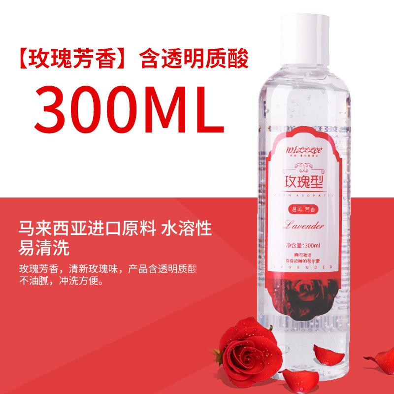 謎姬 玫瑰型潤滑液300ML潤滑油夫妻生活房事