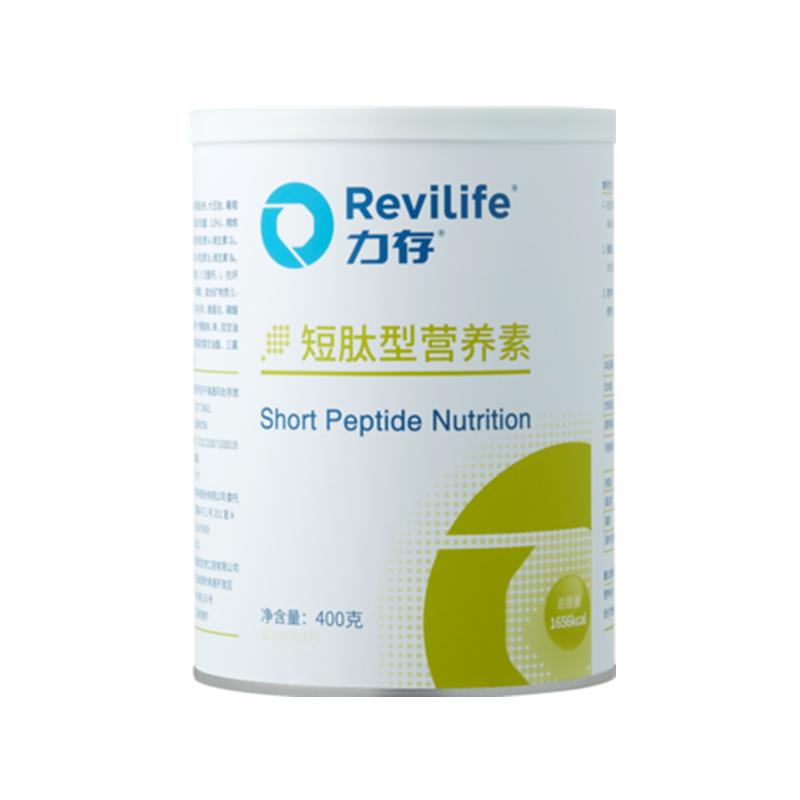 力存®短肽型营养素