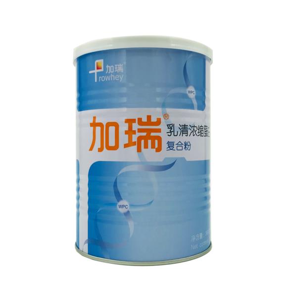 加瑞®乳清浓缩蛋白复合粉