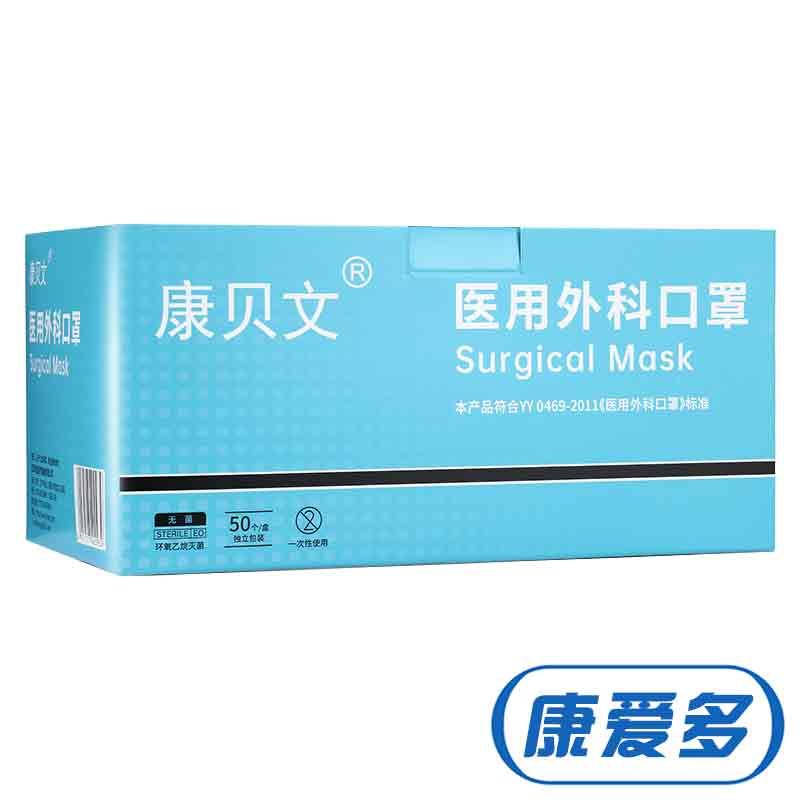 康贝文 医用外科口罩 长方形口罩 17cm*17cm*50个盒