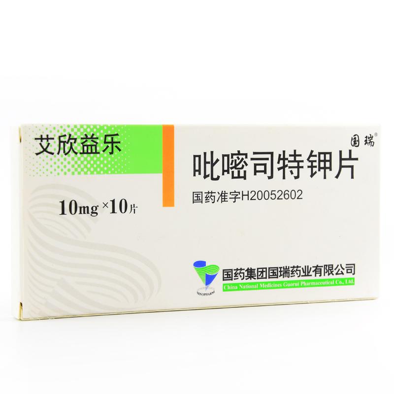 吡嘧司特鉀片