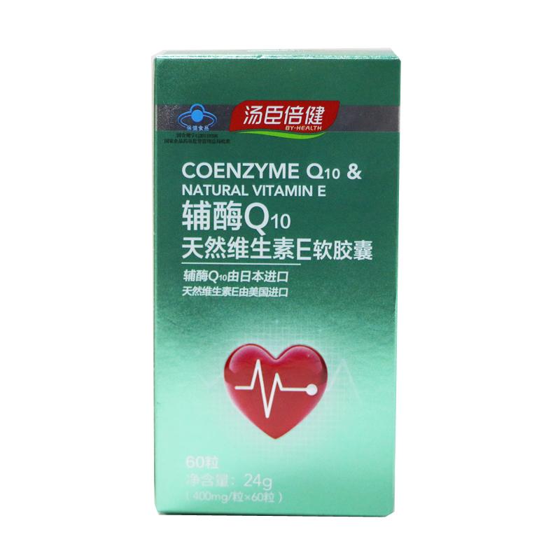 辅酶Q10自然维生素E软胶囊  400mg*60粒