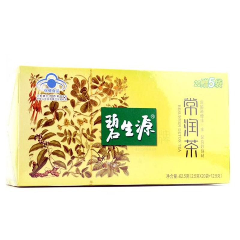 碧生源常潤茶