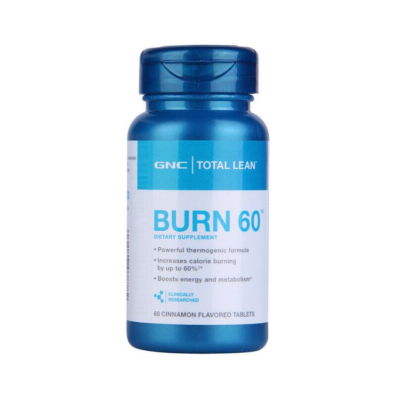 健安喜GNC Burn60瓜拉纳片*60粒 减肥瘦身