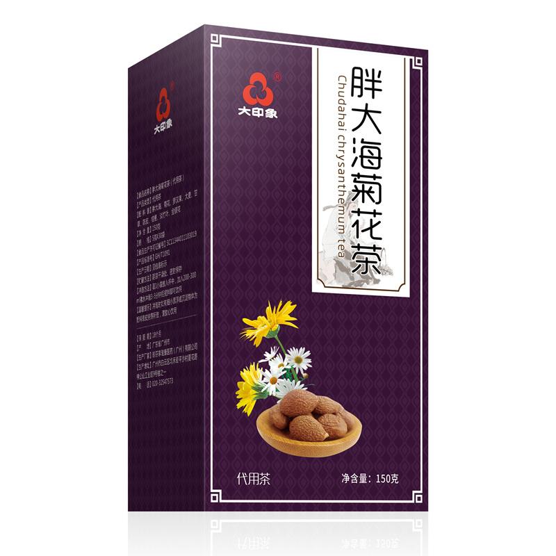 [大印象]胖大海菊花茶
