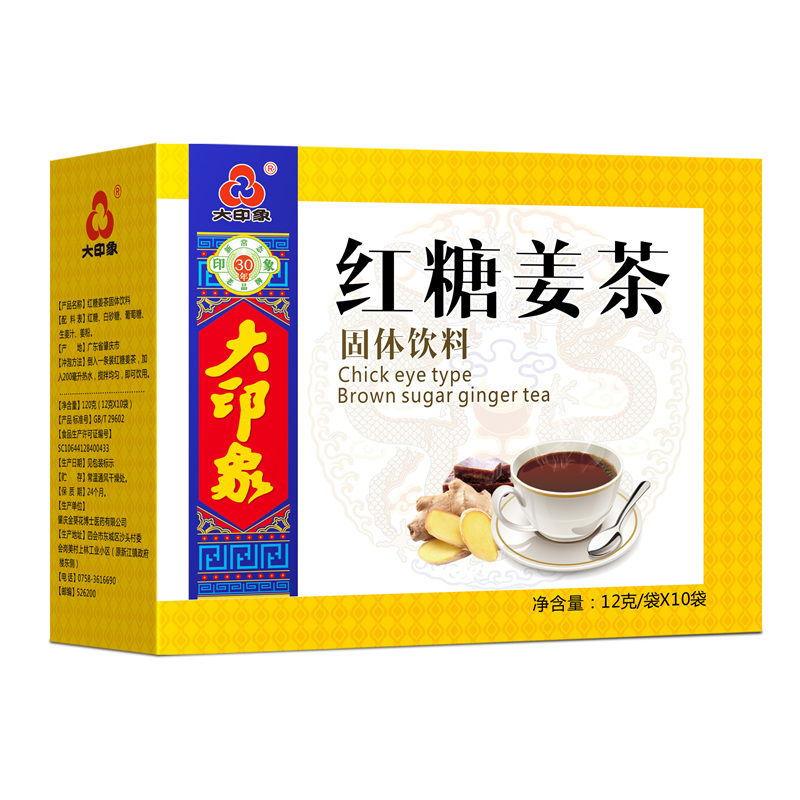 [大印象]红糖姜茶固体饮料