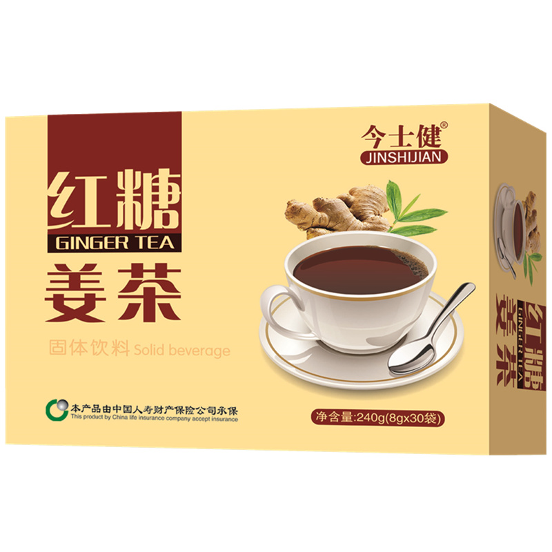 紅糖姜茶固體飲料