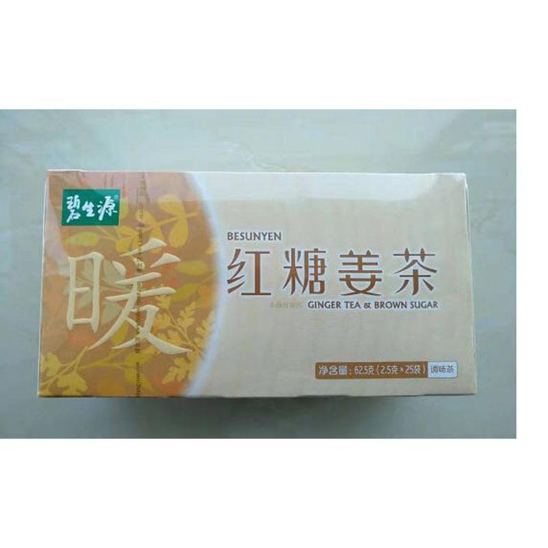 碧生源 紅糖姜茶