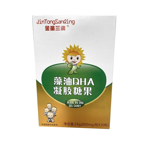 金童三清 藻油DHA凝膠糖果