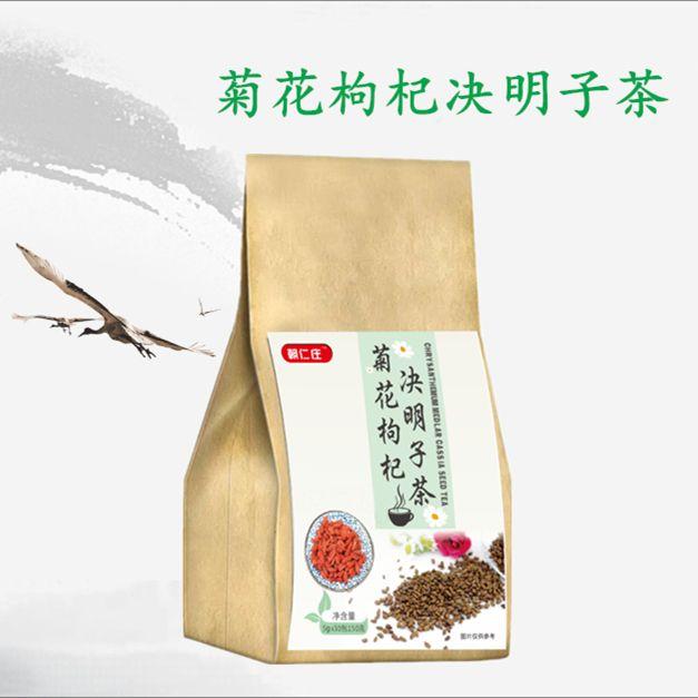 朝仁莊 菊花枸杞決明子茶