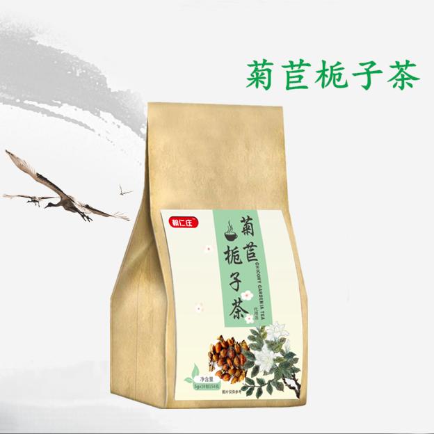 朝仁莊 菊苣梔子茶