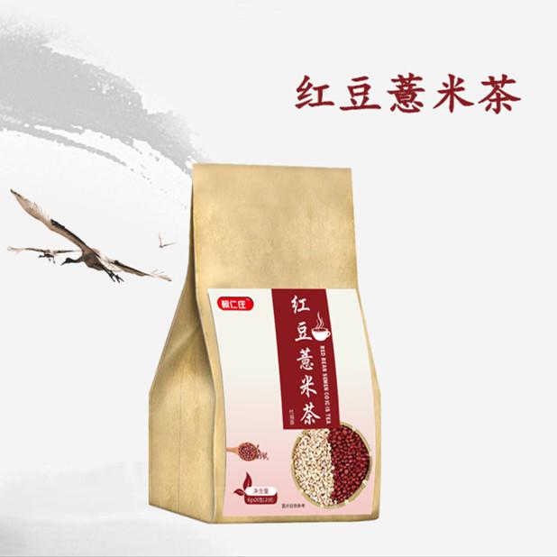 朝仁莊 紅豆薏米茶