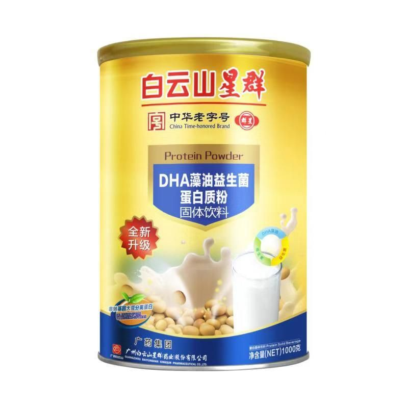 白云山星群DHA藻油益生菌蛋白質粉固體飲料