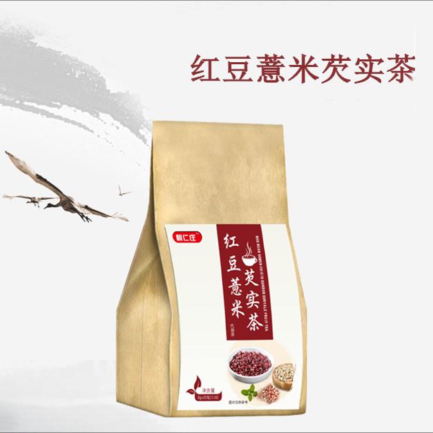 朝仁莊 紅豆薏米芡實茶