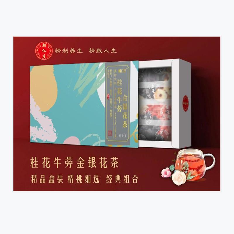 朝仁庄 桂花牛蒡金银花茶