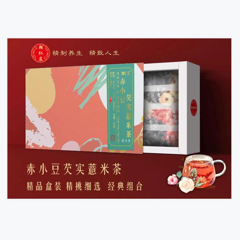 朝仁莊 赤小豆芡實薏米茶