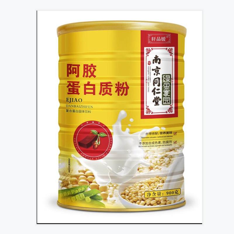 南京同仁堂 阿膠蛋白質粉