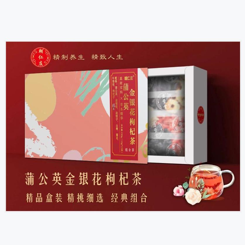 朝仁庄 蒲公英金银花枸杞茶