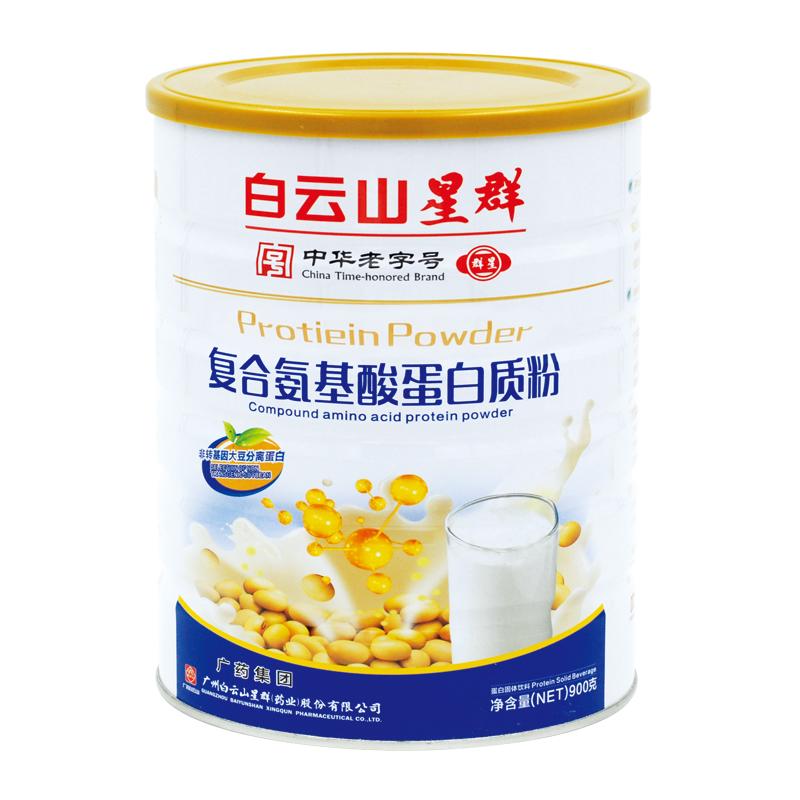 白云山星群复合氨基酸蛋白质粉