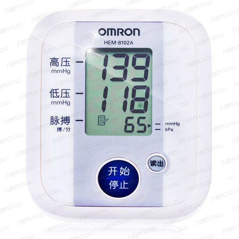 欧姆龙 电子血压计 HEM-8102A 测血压 包邮