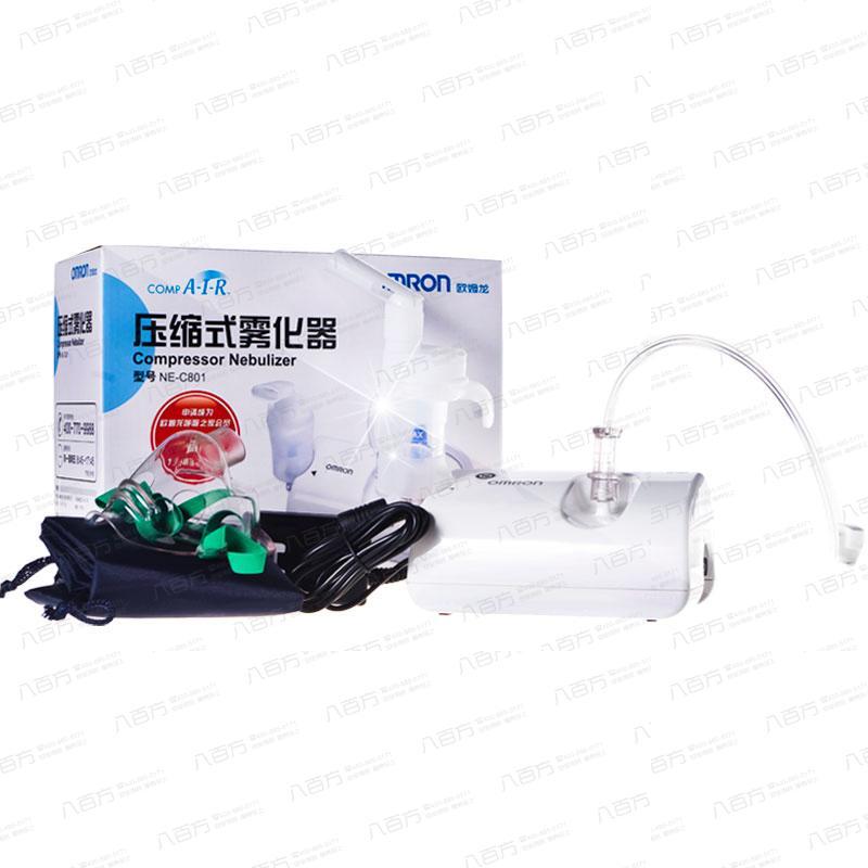 欧姆龙压缩式雾化器  NE-C801