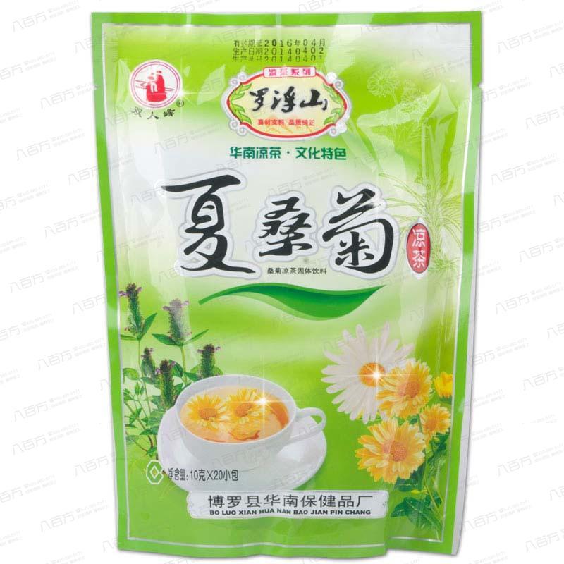 罗浮山药业夏桑菊凉茶  10g*20包袋