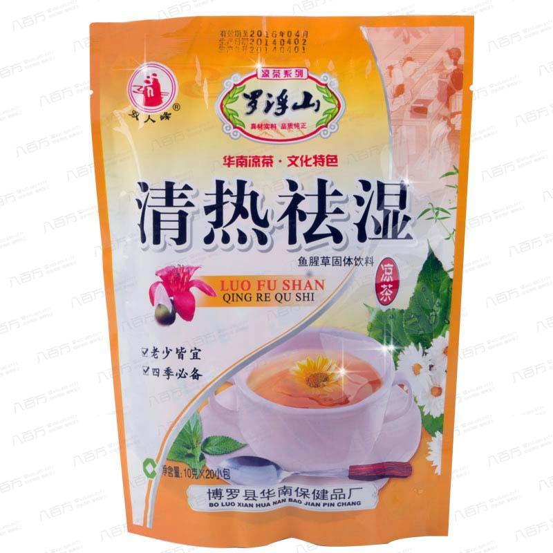 清热祛湿凉茶