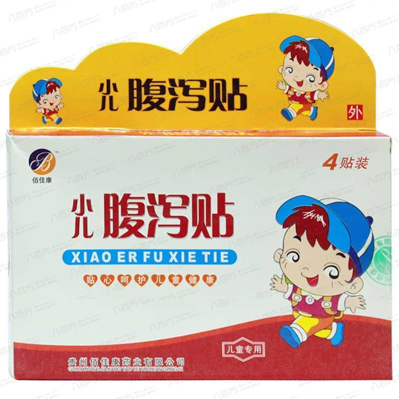 【佰佳康】小儿腹泻贴  4贴盒