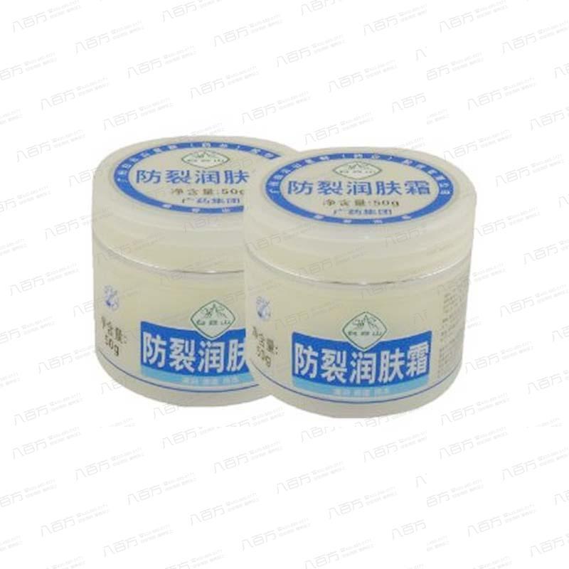 防裂润肤霜
