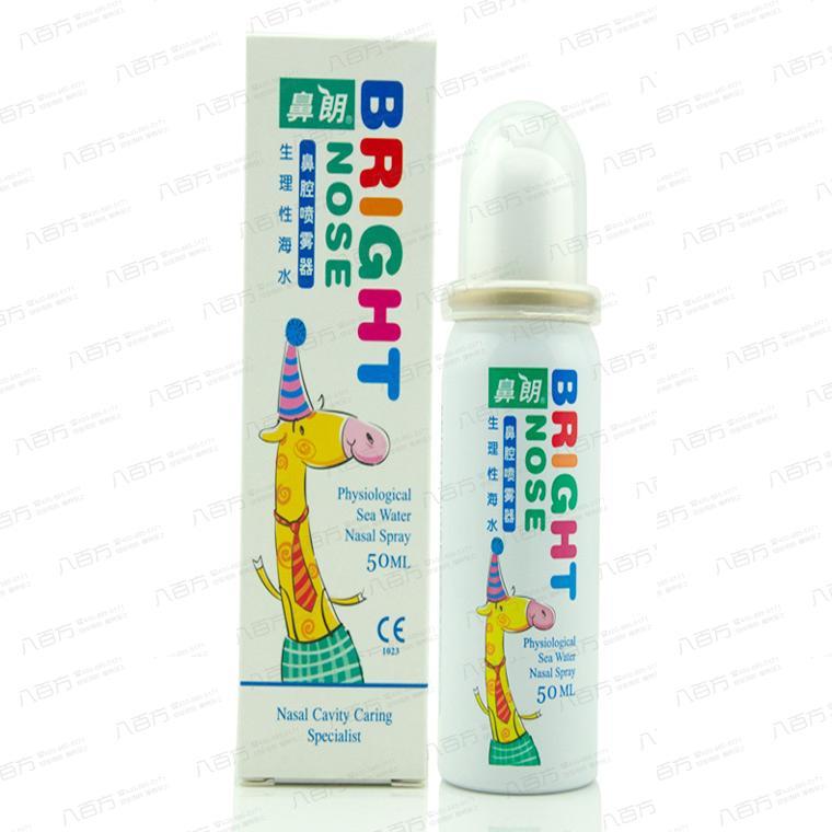 鼻腔喷雾器