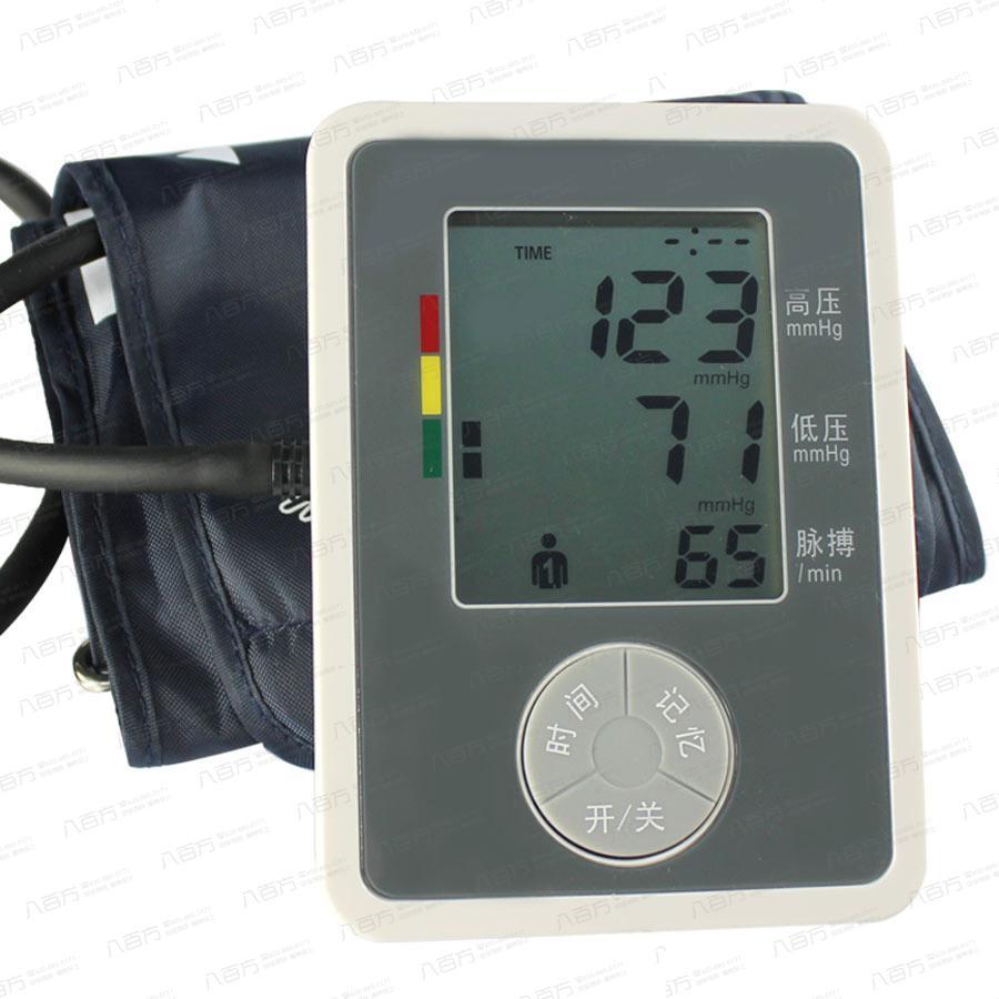 怡成手臂式全自动电子血压计BP382A