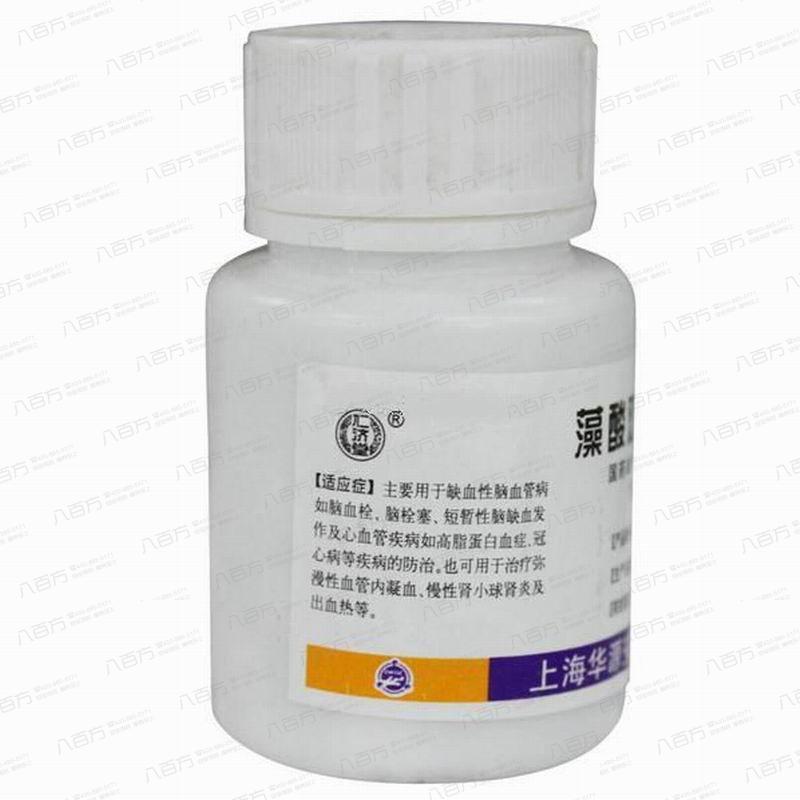 藻酸双酯钠片