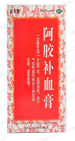 阿膠補血膏